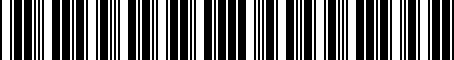 Barcode for 0847435801