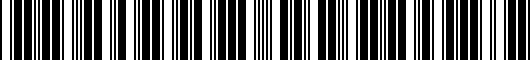 Barcode for PT2123407TBP