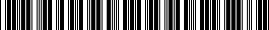 Barcode for PT92542160AC