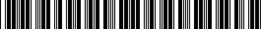 Barcode for PT9260315025