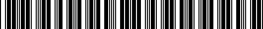 Barcode for PT9260315125