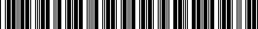 Barcode for PT93289100EC