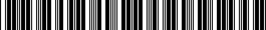 Barcode for PT9360315001