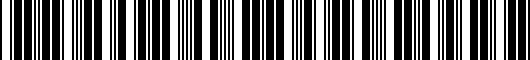 Barcode for PT9360315020