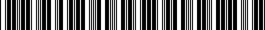 Barcode for PT9364716003