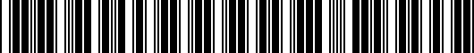 Barcode for PTR1118130AB