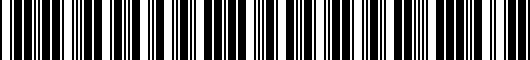 Barcode for PTR2035110GR