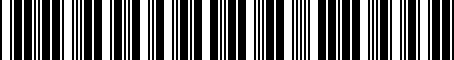 Barcode for PTR2633031