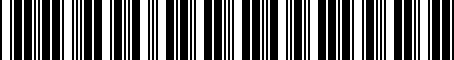 Barcode for PTR4002080