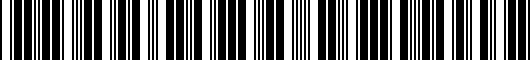 Barcode for PTS0233075SH