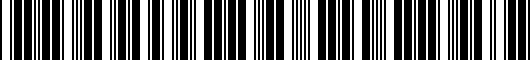 Barcode for PTS1033050CS