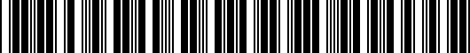 Barcode for PU0604213SR1