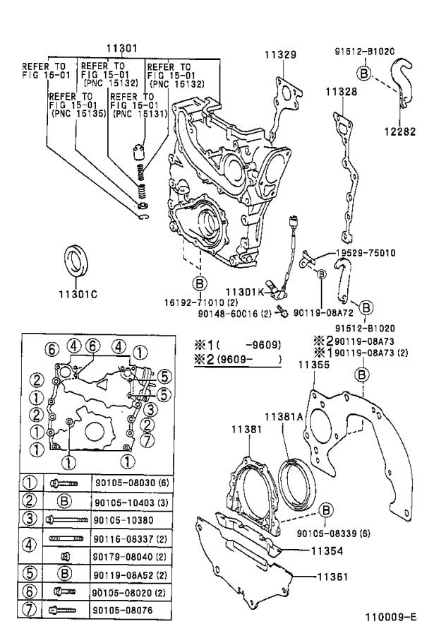 Diagram TIMING GEAR COVER & REAR END PLATE for your 1999 Toyota Solara
