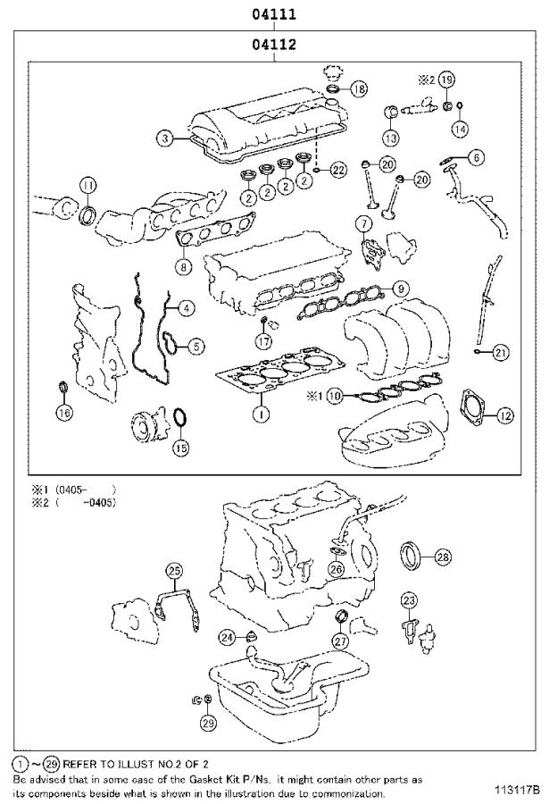 2005 Toyota Corolla Gasket Kit  Engine V  Overhaul