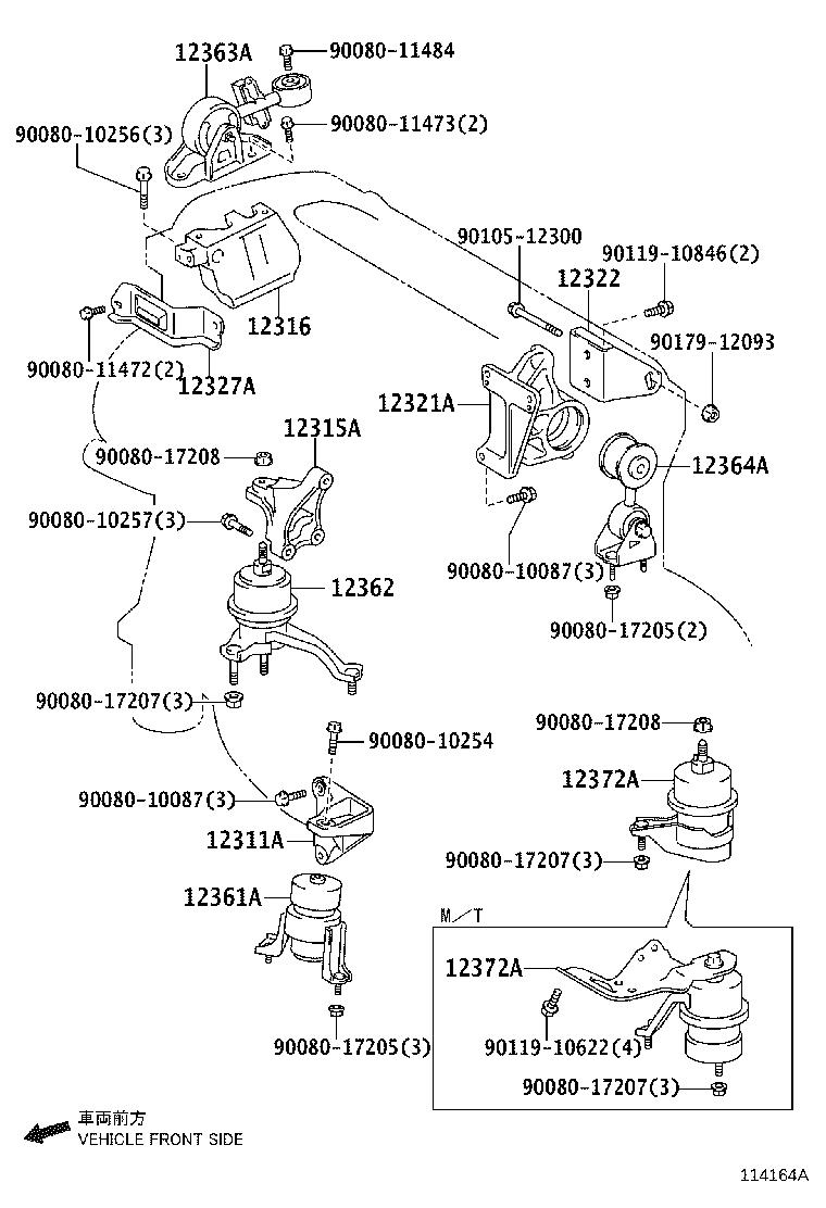 Toyota Camry Rod  Engine Moving Control