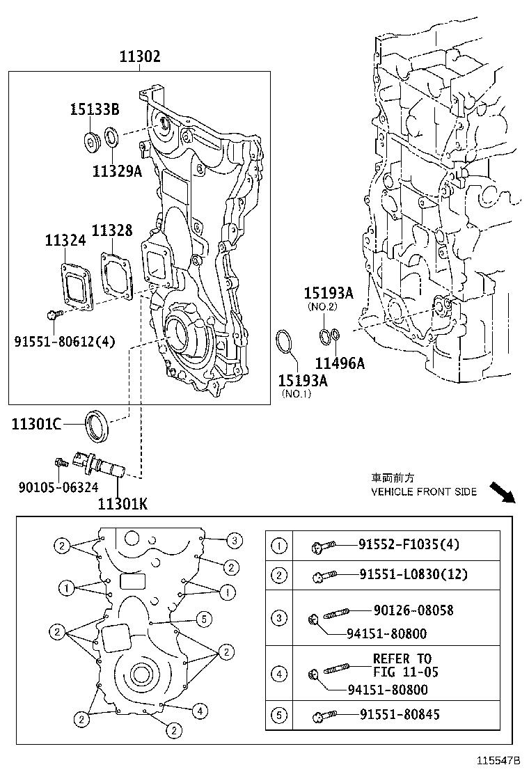 2007 toyota rav4 engine timing cover cover timing chain. Black Bedroom Furniture Sets. Home Design Ideas