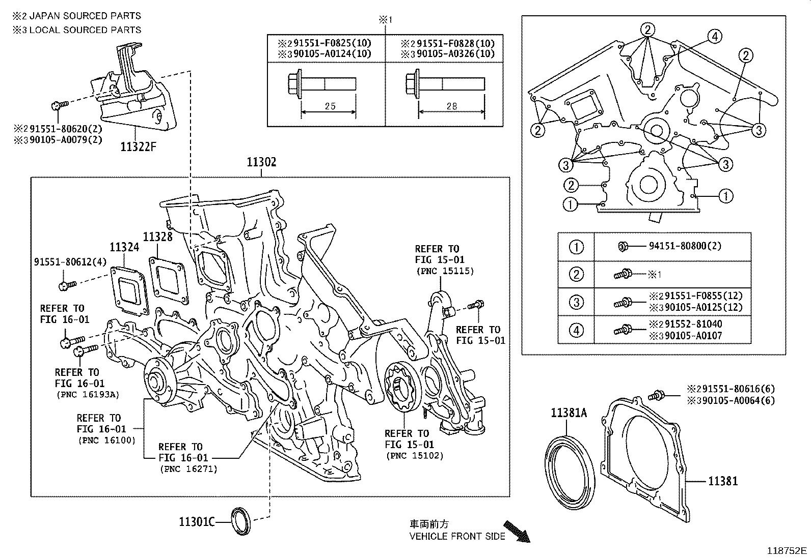 2015 Toyota Highlander Engine Oil Pump Seal