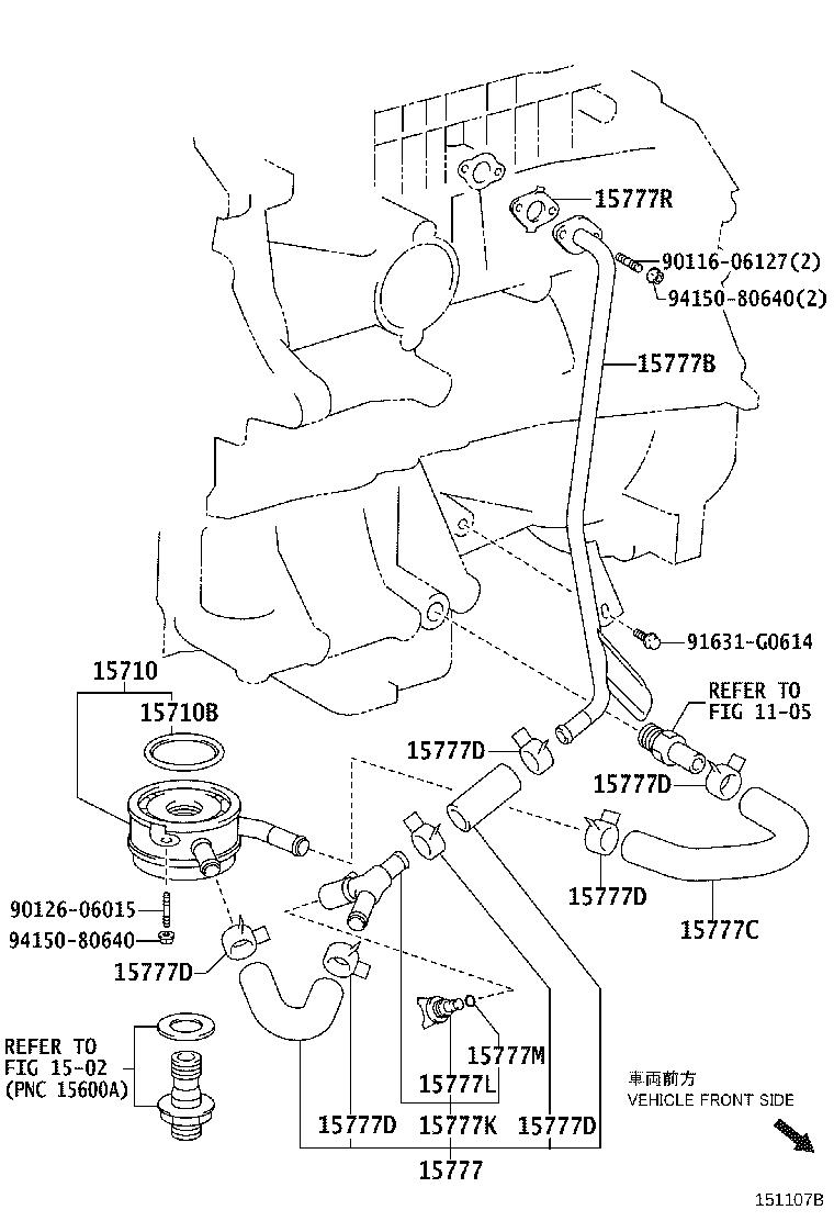 1570731030 - Pipe Sub-assembly  Oil  Cooler  Engine