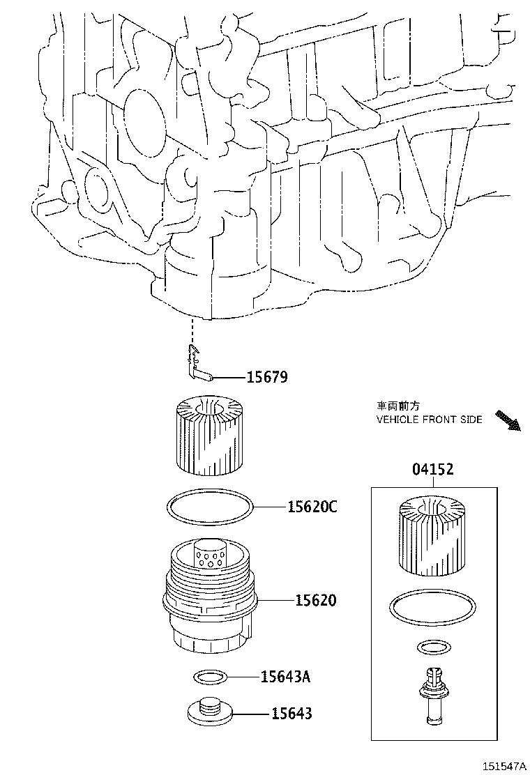 Diagram OIL FILTER for your 1996 Toyota RAV4
