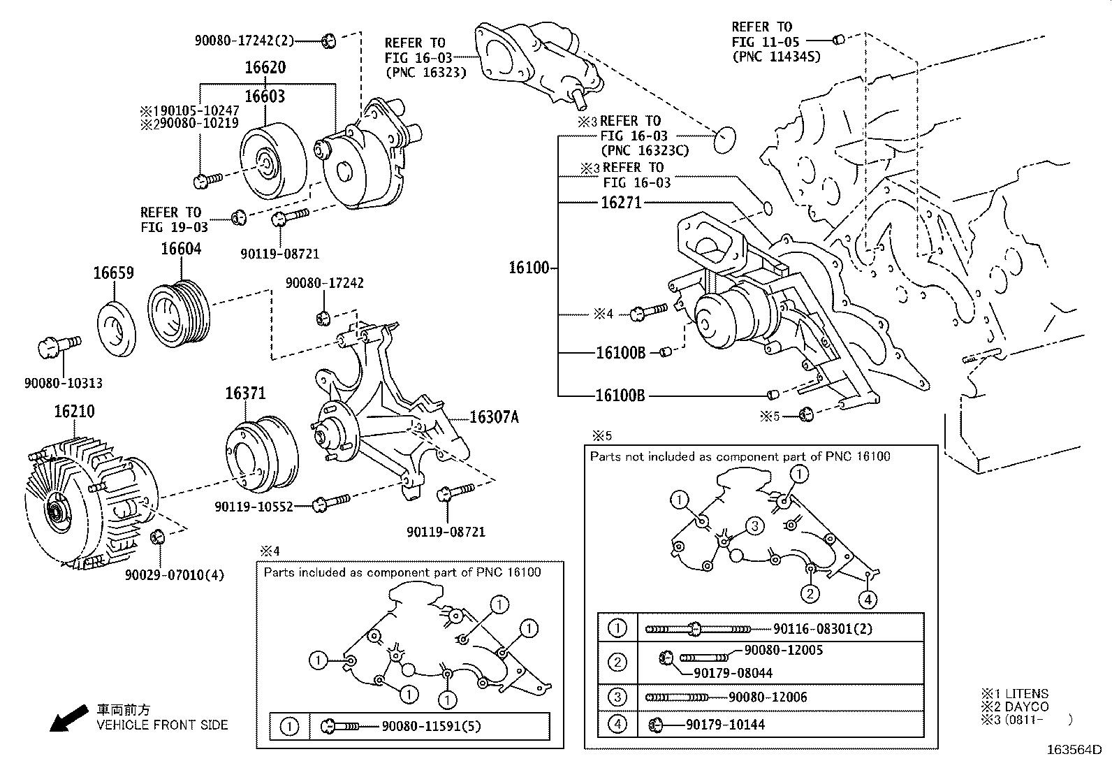 Diagram WATER PUMP for your 2007 Toyota Tundra Regular Cab