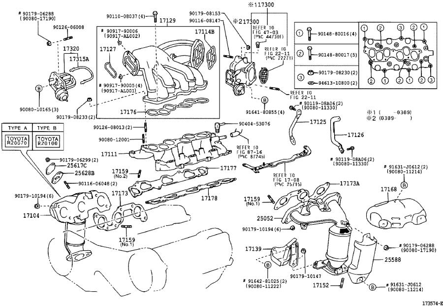 250510h011 - catalytic converter with integrated exhaust manifold