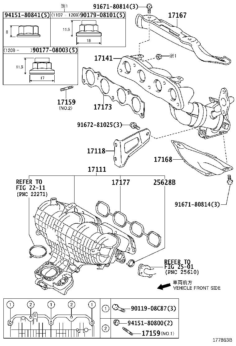 toyota prius engine intake manifold  engine component that directs air to the engine