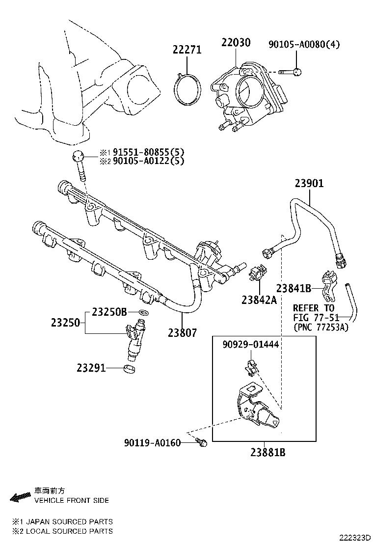 Toyota RAV4 Pipe  pipe subassembly    Fuel    delivery System