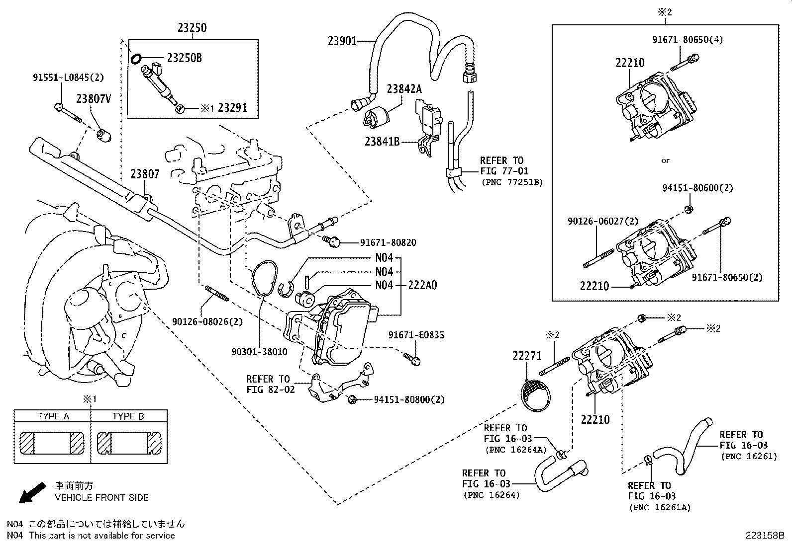 Toyota Corolla Im Controller Assembly  Continuously Variable Valve Lift  Replaced By
