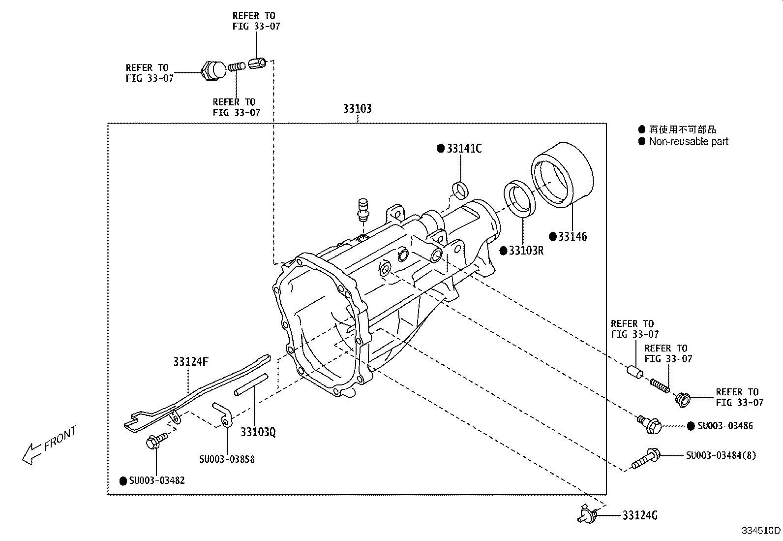 Diagram EXTENSION HOUSING (MTM) for your 2002 Toyota 4Runner
