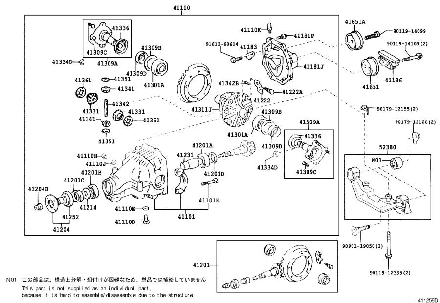 2005 Toyota Highlander Carrier Assembly  Differential