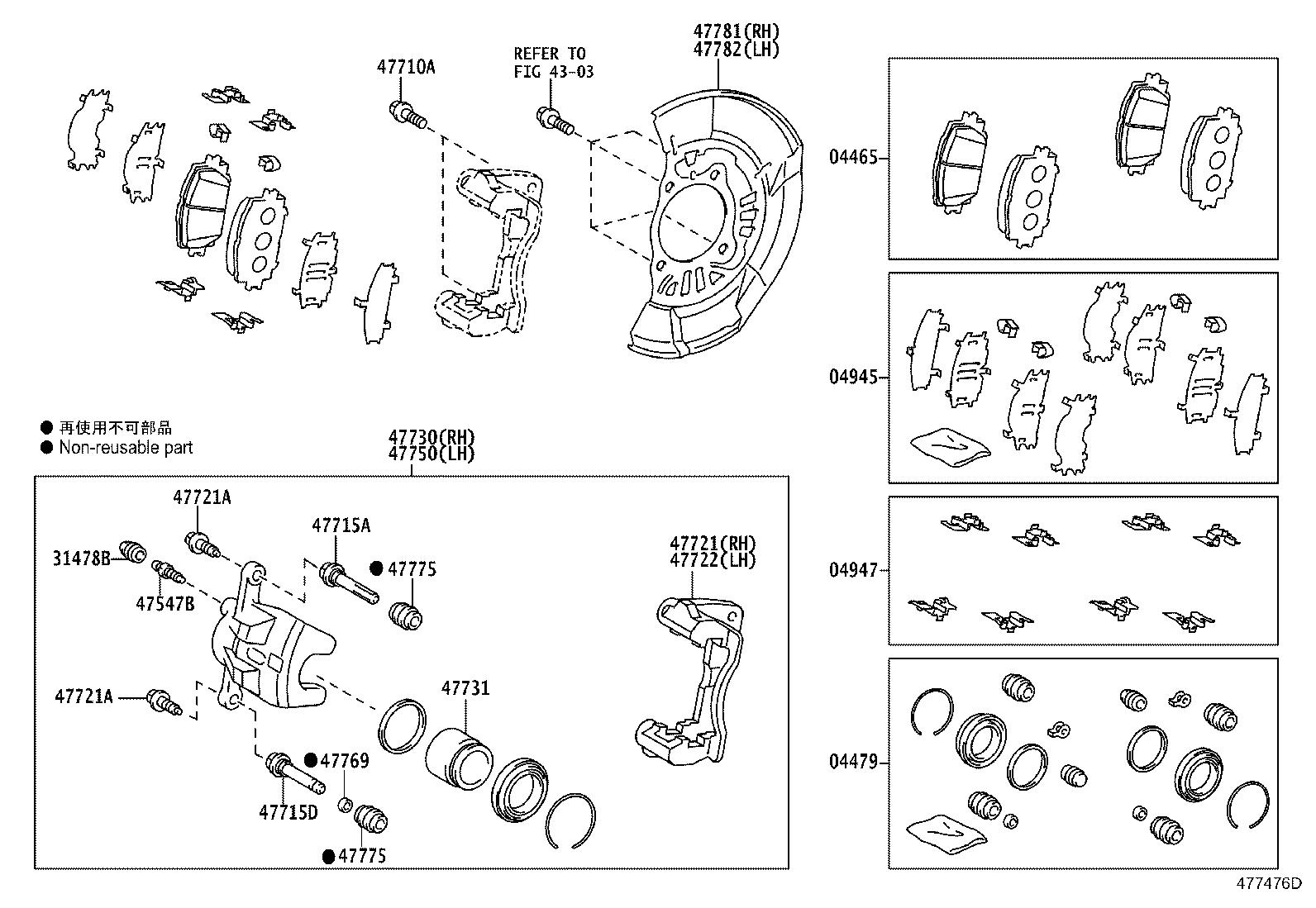 Diagram FRONT DISC BRAKE CALIPER & DUST COVER for your 2012 Toyota Prius