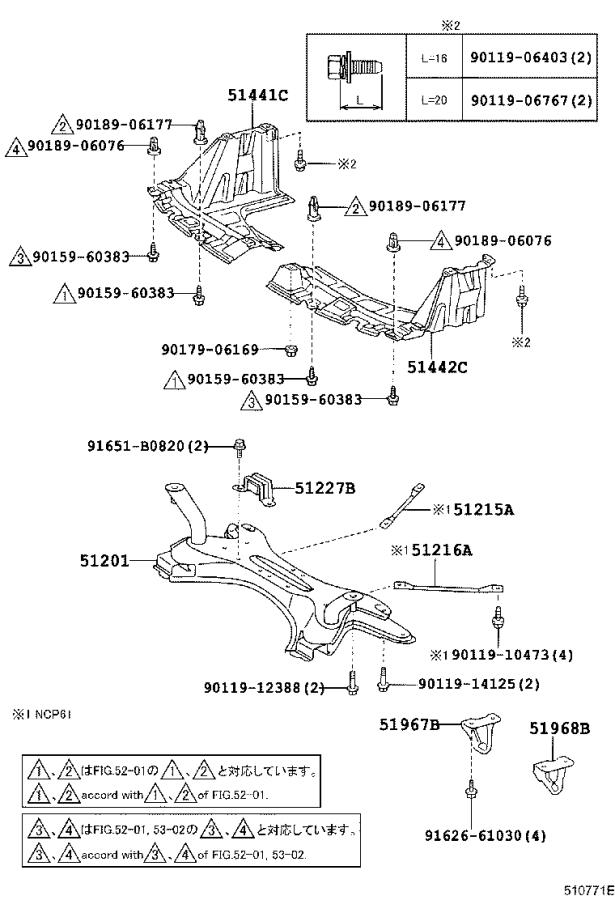 Diagram SUSPENSION CROSSMEMBER & UNDER COVER for your 1983 Toyota Camry