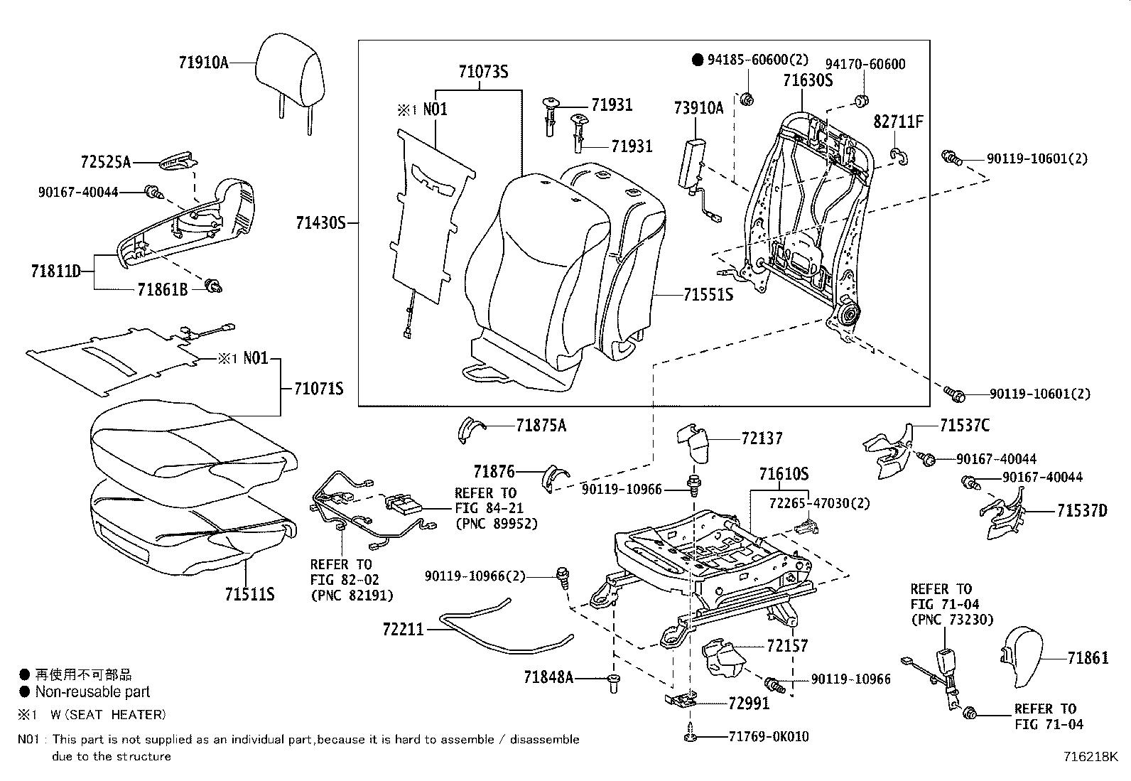 Diagram FRONT SEAT & SEAT TRACK for your 2002 Toyota Prius