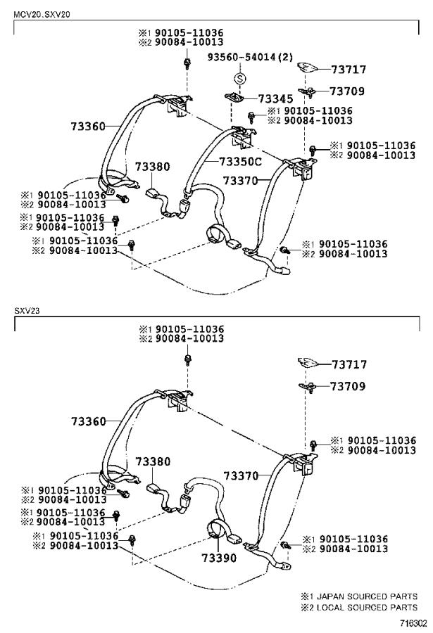 1999 Toyota Camry Cover  Child Restraint Seat Tether