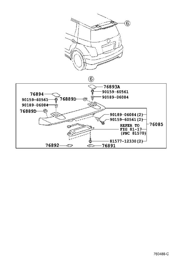 Diagram MUDGUARD & SPOILER for your 2004 Toyota RAV4
