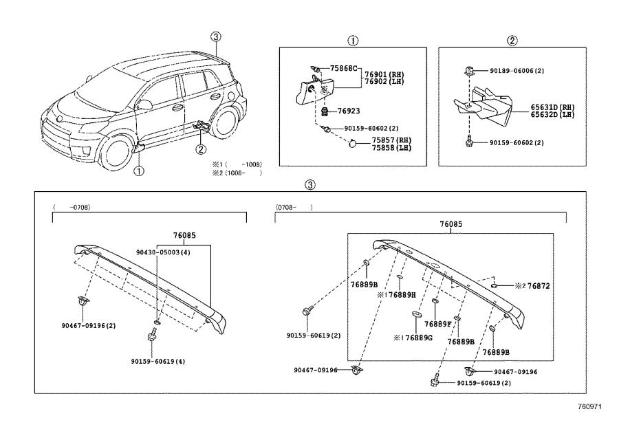 Diagram MUDGUARD & SPOILER for your 1984 Toyota Camry