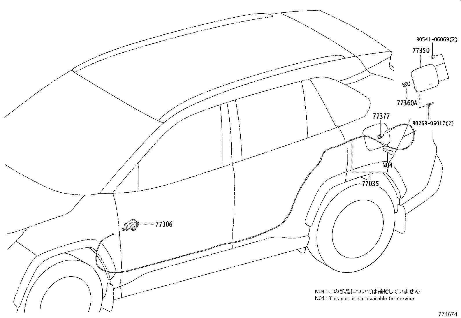 Diagram FUEL TANK & TUBE for your 2019 Toyota RAV4