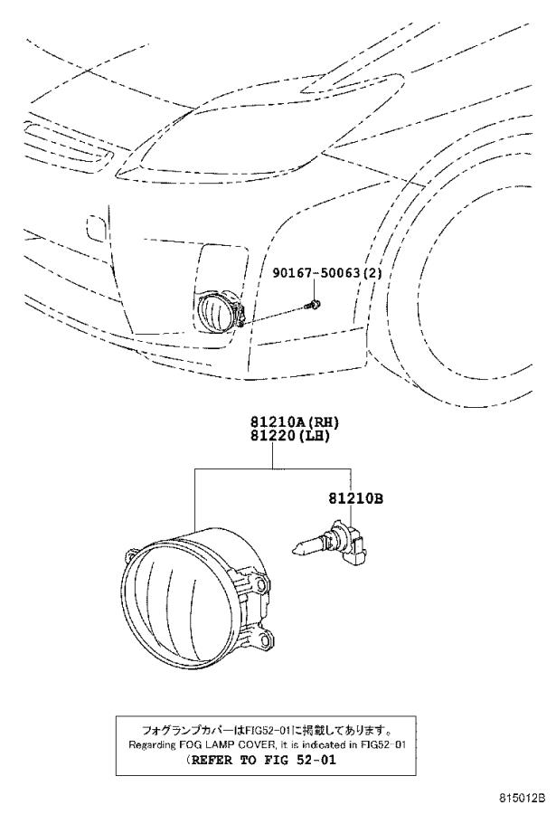 Diagram FOG LAMP for your 2012 Toyota Prius Two