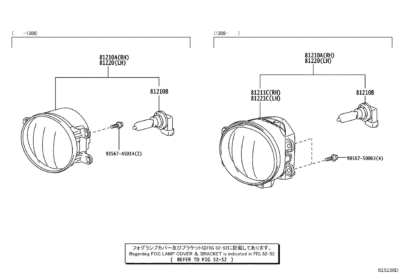 Diagram FOG LAMP for your 2020 Toyota RAV4