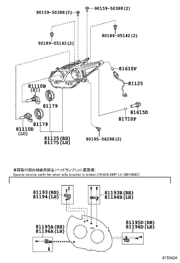 Toyota Prius Bumper Guide  Right  Front   Body  Headlamp
