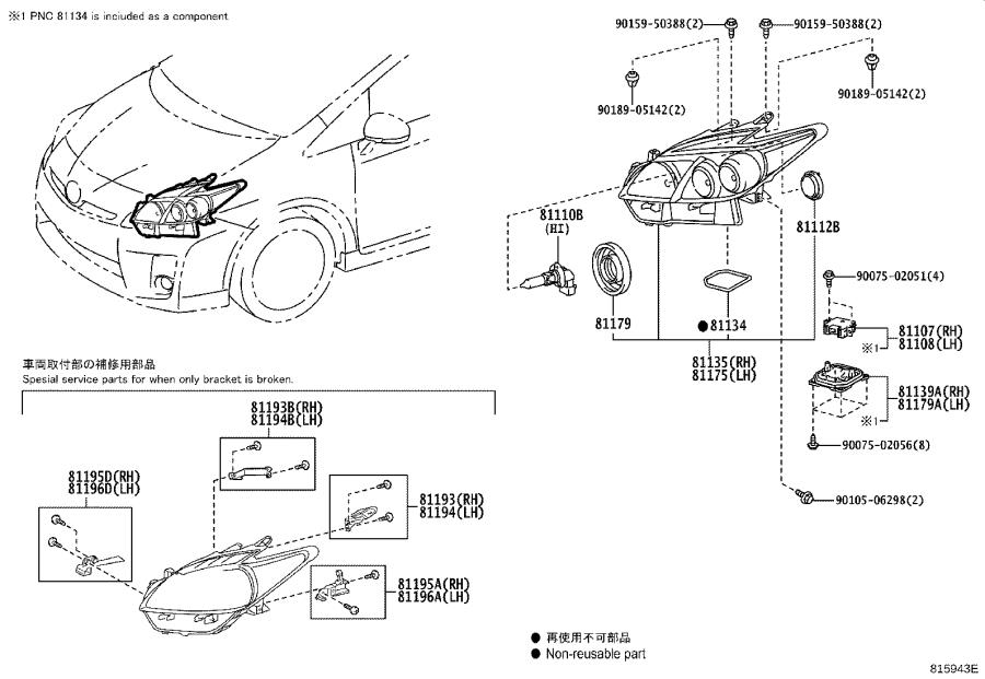 Diagram HEADLAMP for your 2012 Toyota Prius Four