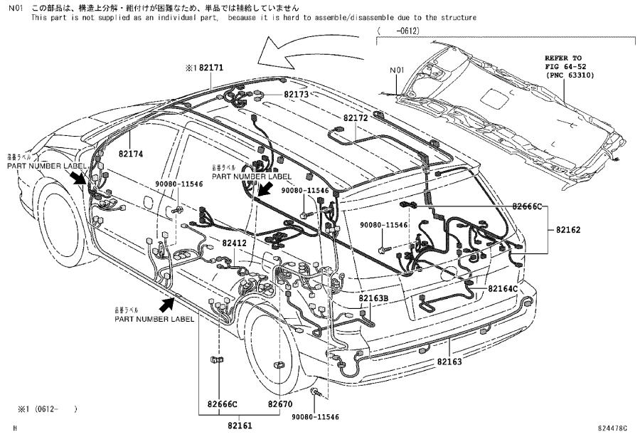 2004 Toyota Sienna Connector  Wiring Harness