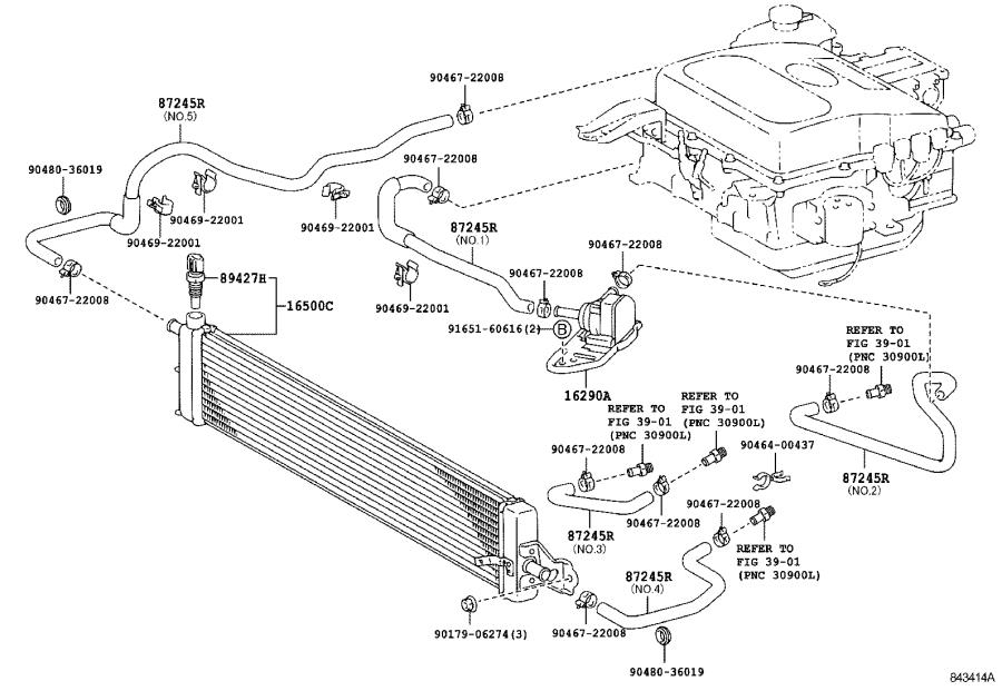Diagram INVERTER COOLING for your 2005 Toyota Prius