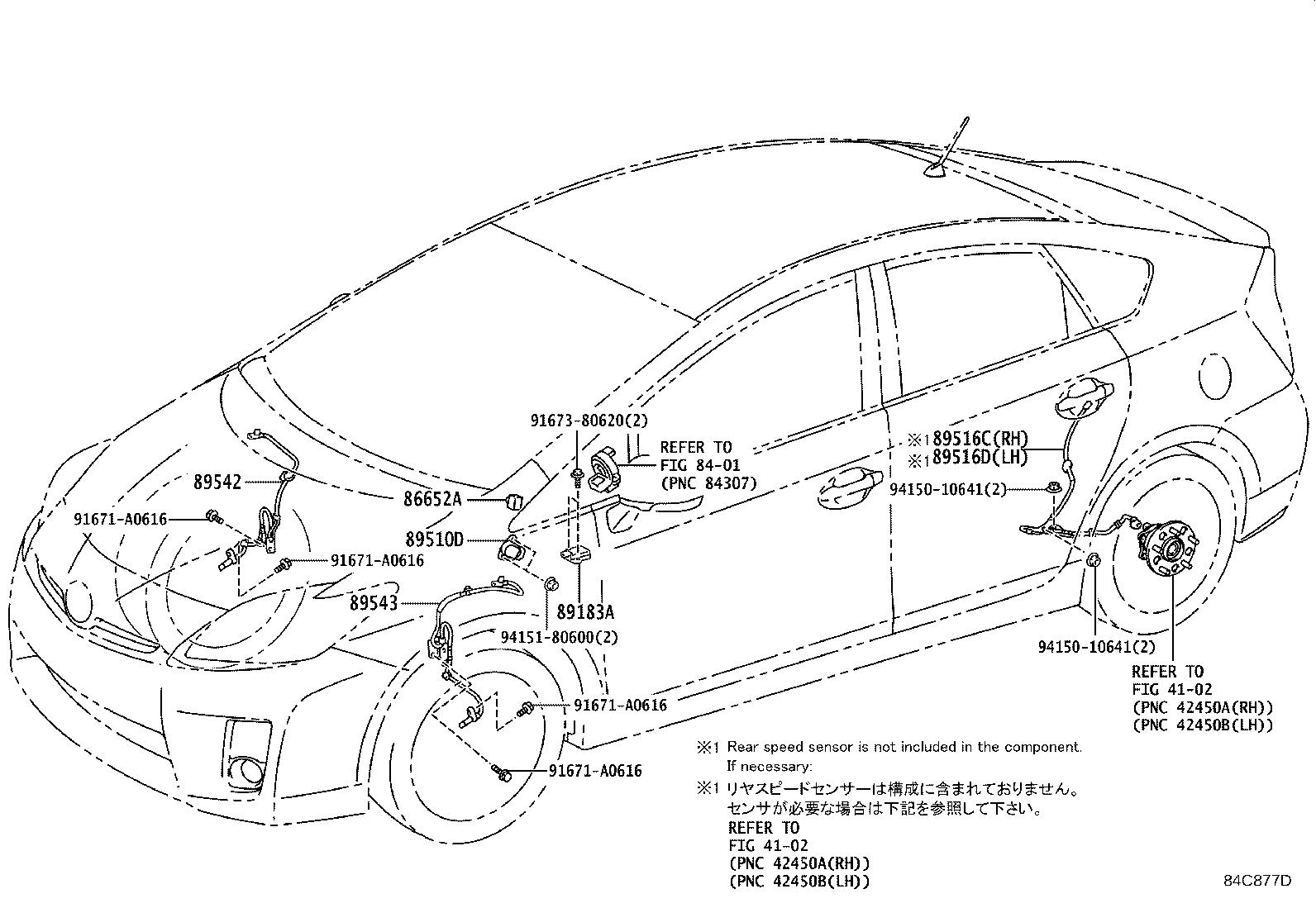 Diagram ABS & VSC for your Toyota Prius