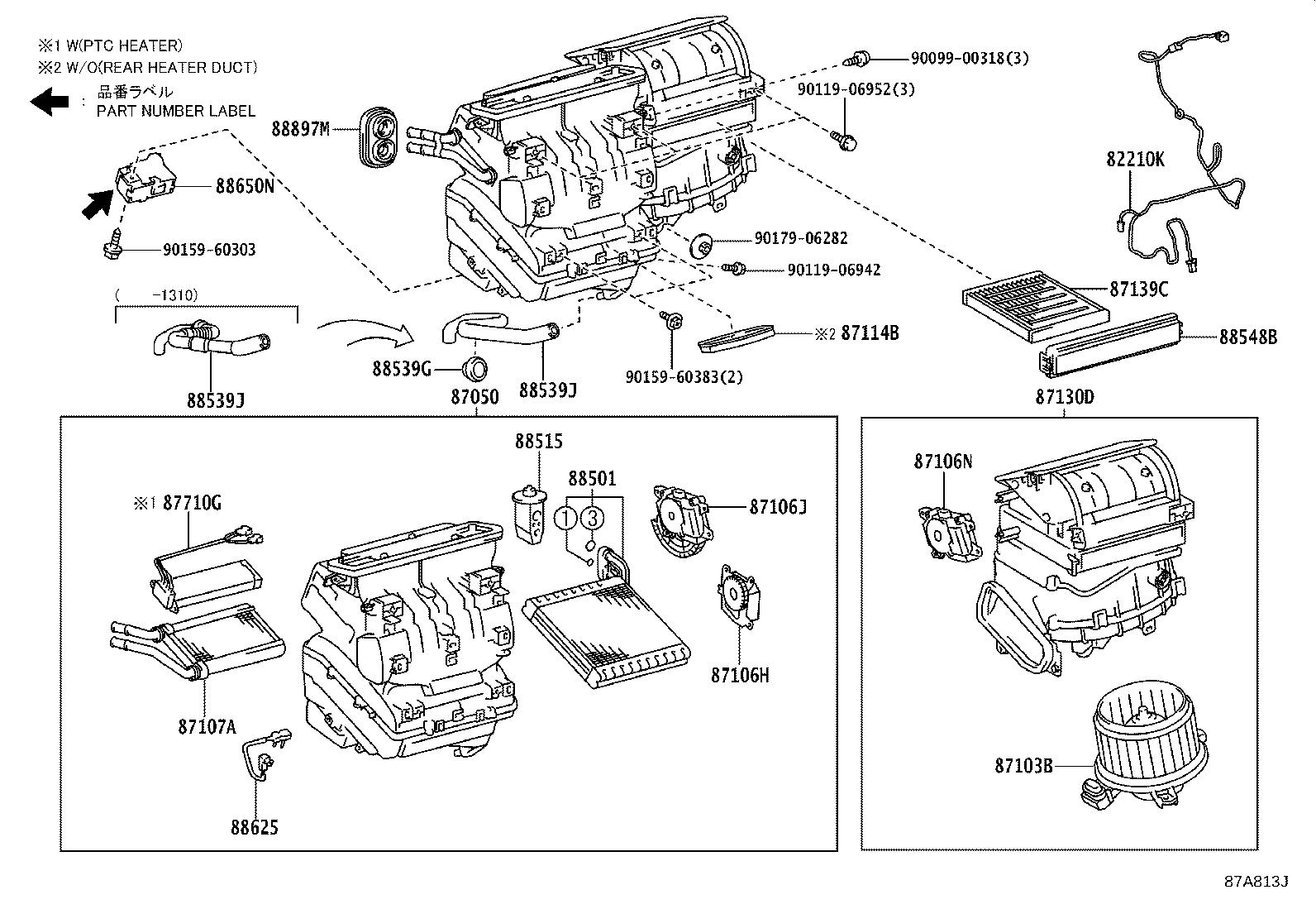 Diagram HEATING & AIR CONDITIONING - COOLER UNIT for your 2012 Toyota Prius One