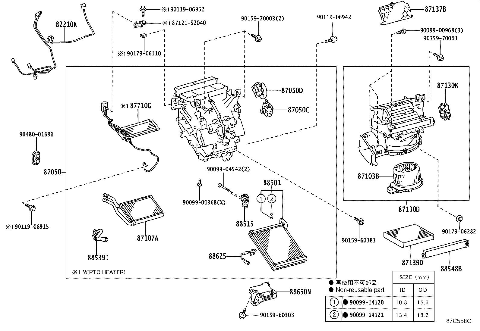 Diagram HEATING & AIR CONDITIONING - COOLER UNIT for your 2001 Toyota Sienna