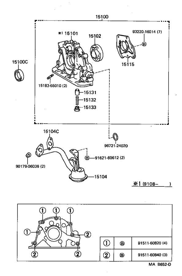 1518838030 - Engine Oil Pump Gasket