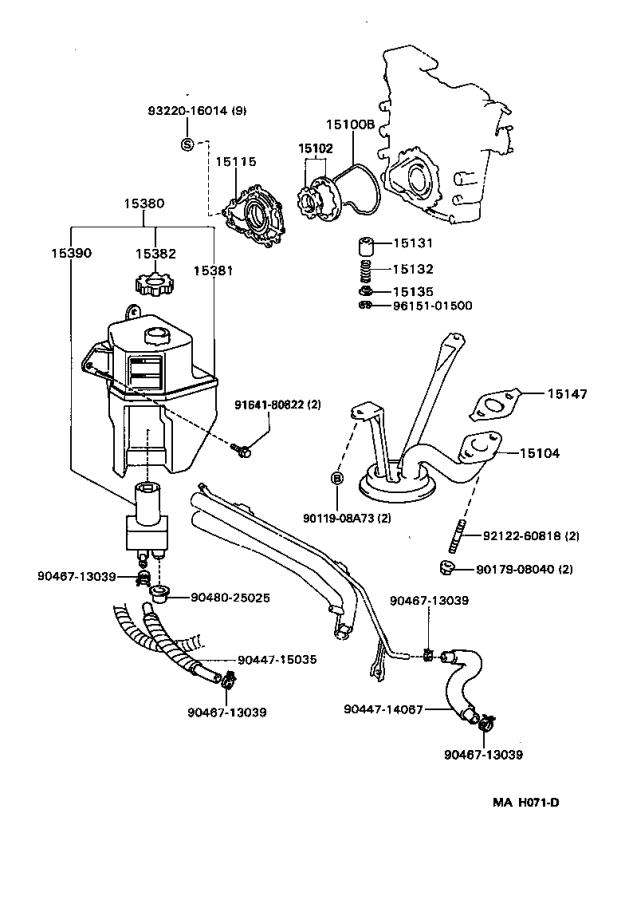 1538276010 - Cap  Oil Tank  Engine