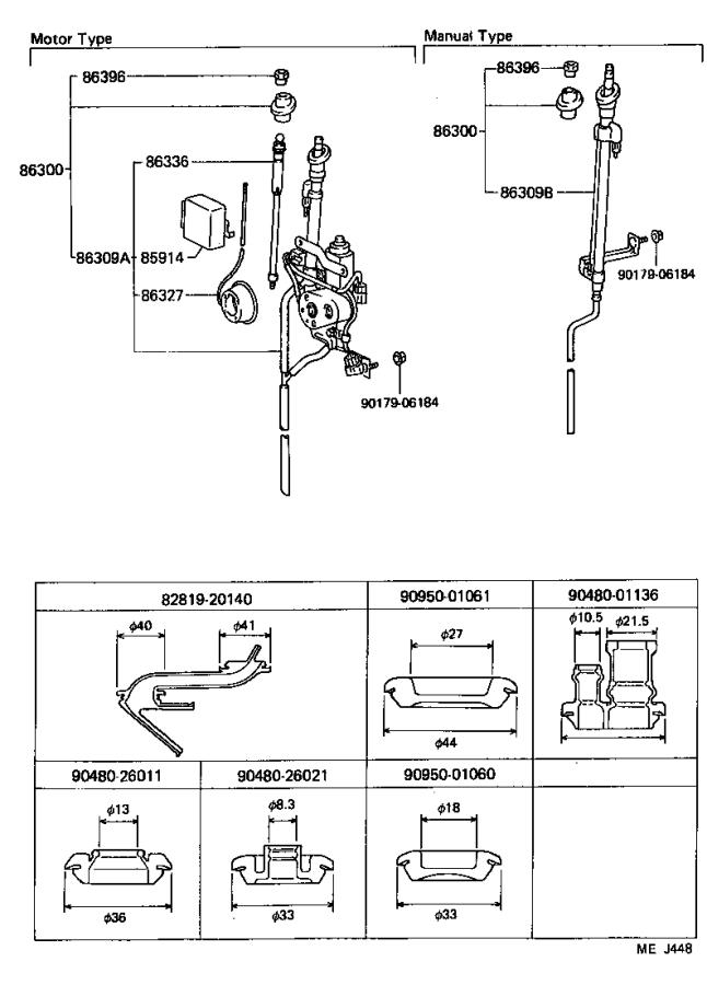 1 in addition 301848765434 additionally 1992 Toyota Celica Fuse Box Diagram as well 886062 furthermore Product product id 2464. on 1992 toyota cressida parts