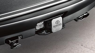 2013 toyota highlander trailer wiring harness    toyota       highlander    tow hitch receiver equipment  div     toyota       highlander    tow hitch receiver equipment  div
